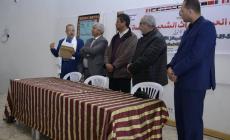 تونس: انطلاق دورة ثانية لأسبوع التراث والثقافة الفلسطيني