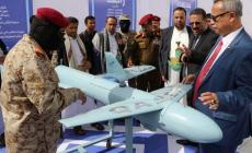 معرض سابق للطائرات المسيّرة أقامه الحوثيون في صنعاء