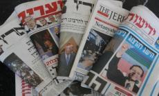 الانتخابات وقصف سوريا يتصدران عناوين الصحف العبرية