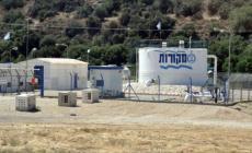 الاحتلال يبدأ بمد خط مياه للشرب لقطاع غزة