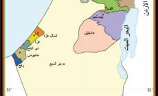 """""""إسرائيل"""" ترفض ربط قطاع غزة بالضفة الغربية"""