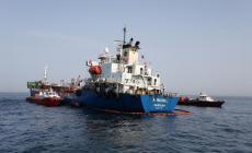 ضرب الناقلتين في خليج عمان : لمصلحة من ؟؟