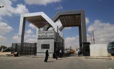 داخلية غزة تنشر كشف اسماء المسافرين عبر معبر رفح غدا