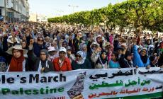 صورة من تظاهرات المغرب