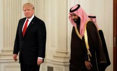 تقدير إسرائيلي: الإصلاحات الدينية في السعودية لتشريع العلاقة معنا