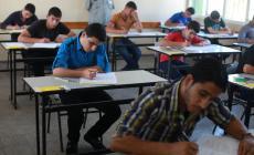 """76130 طالبا يتوجهون السبت المقبل لامتحان """"الإنجاز"""" في فلسطين والخارج"""