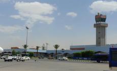 الحوثيون يقولون إنهم استهدفوا مطار أبها وتجمعات للجيش السعودي (الجزيرة)