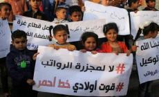 الجهاد: قطع مخصصات الأسرى استهداف لنضال الشعب الفلسطيني