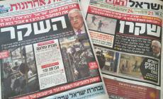 الصحف الإسرائيلية تبرز زيارة السفير العمادي لغزة
