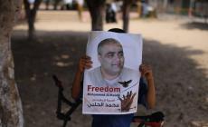 الحلبي يتصدر قائمة أطول المحاكمات في تاريخ الحركة الأسيرة