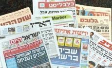 أبرز عناوين الصحف والمواقع العبرية اليوم الاثنين