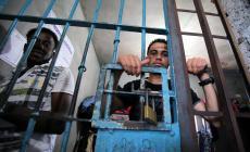 الداخلية : وفاة سجين بنوبة قلبية