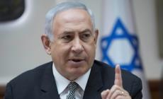 """حزب العدالة المغربي: """"صفقة القرن"""" انحياز لمصالح """"إسرائيل"""""""