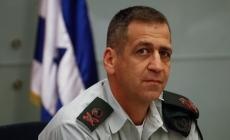 تقدير إسرائيلي: خانيونس.. كلمة سر قد تقضي على أحلام كوخافي
