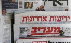 أهم عناوين المواقع والصحف العبرية اليوم الأربعاء