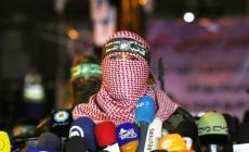 صورة لخطاب القسام