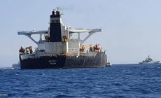 الحرس الثوري الإيراني يحتجز ناقلة نفط أخرى في الخليج