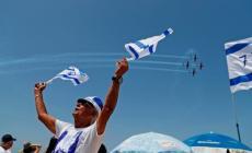 "MEE: مشروع ""إسرائيل"" يغلق مكاتبه بسبب أزمة مالية"