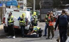 موقع عبري: اعتقال منفذي عملية العبوة في رام الله