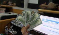 رابط فحص 100 دولار من قطر دفعة شهر أغسطس 2019