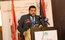 حمدان: هذا ما عُرض علينا في الرؤية المصرية الأخيرة لإنهاء الانقسام