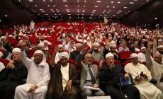 الاتحاد العالمي لعلماء المسلمين يؤكد تحريمه زيارة الأقصى لغير الفلسطينيين