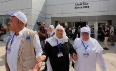 داخلية غزة: مغادرة حجاج مكرمة الشهداء غدًا الثلاثاء