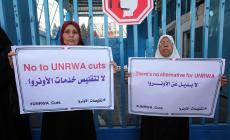 غزة: وقفة جماهيرية بتطالب بتجديد تفويض الأونروا