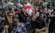 صورة من تشيع جثمان شهداء الواجب الوطني