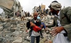 الحوثيون يعلنون مقتل 5 من أسرة واحدة بغارة للتحالف