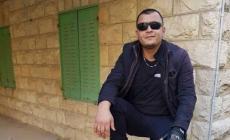 الحملاوي