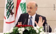 جعجع يسأل عون والحريري عن قرار حزب الله بعمليته الأخيرة