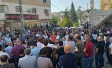 من تظاهرة اليوم في عارة