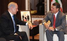 ملك الأردن مع نتنياهو