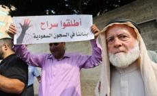أبو زهري: جهات أجنبية تحقق مع معتقلين فلسطينيين بالسعودية