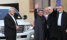 العمادي برفقة قيادة حماس