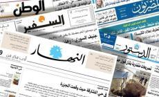 أبرز عناوين الصحف العربية حول الشأن الفلسطيني