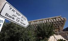 ما مصلحة البنك الإسرائيلي بتخفيف القيود عن العمال الفلسطينيين؟
