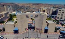 """الجامعة الأولى فلسطينيًا حسب تصنيف """"QS"""" العالمي"""