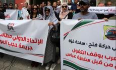 الكتل الصحفية في غزة تستنكر قرار سلطة رام الله وتطالبها بالعدول عنه