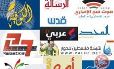 """الأطر الصحفية: حجب المواقع """"مجزرة"""" وتساوق مع الاحتلال"""