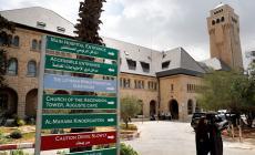 مستشفى المطلع