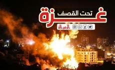 محدث|| 23 شهيدًا في العدوان على غزة