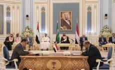 من توقيع الاتفاق