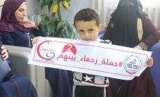 رحماء بينهم ..حملة طبية في خانيونس جنوب قطاع غزة