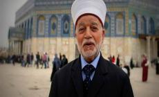 ما حقيقة منع الإمارات مفتي القدس محمد حسين دخول أراضيها؟