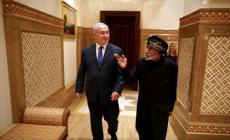 مستشرقة ( إسرائيلية ): التطبيع مع الخليج لن يتحقق طالما بقي الاحتلال