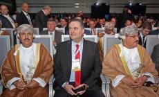 MEE: إلى أين تمضي العلاقات الخليجية الإسرائيلية؟