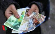 أسعار صرف العملات في فلسطين اليوم الاثنين