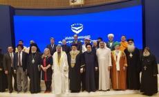 الحاخام الأكبر ( لإسرائيل ) يلتقي ملك البحرين ويدعو للتطبيع